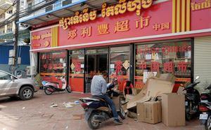 """Trung Quốc đã dùng tiền """"Hán hóa"""""""