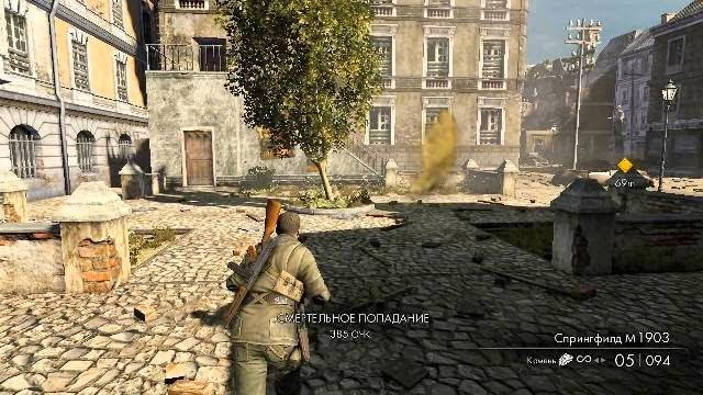 Sniper Elite 2 PC Games Screenshots