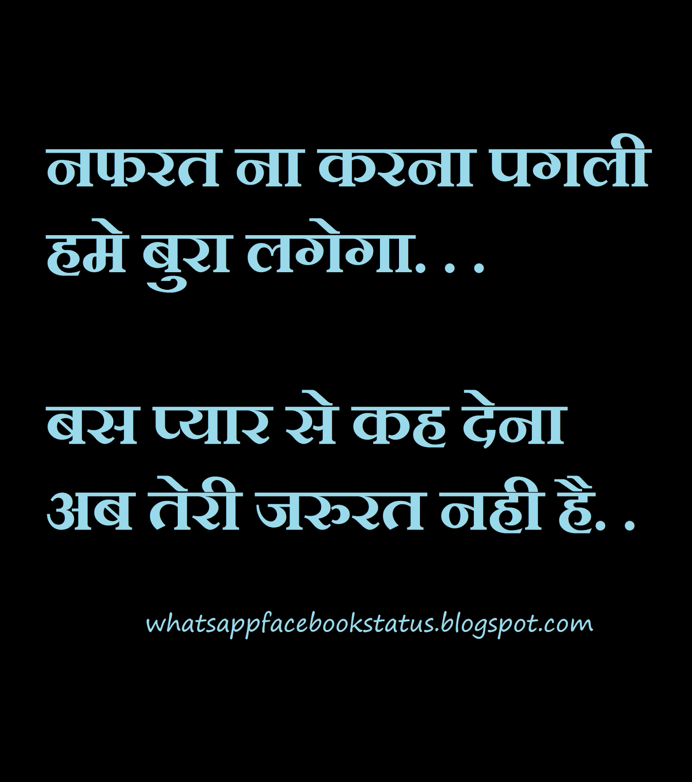 Love Status For Whatsapp In One Line : Teri yaado ka nasha hai sad whatsapp one line status