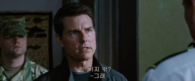 Screenshot Movie Jack Reacher Never Go Back (2016) 1080p HC-HDRip - www.uchiha-uzuma.com 01