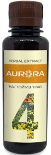 Herbal Extract №4 (Настой трав №4).jpg