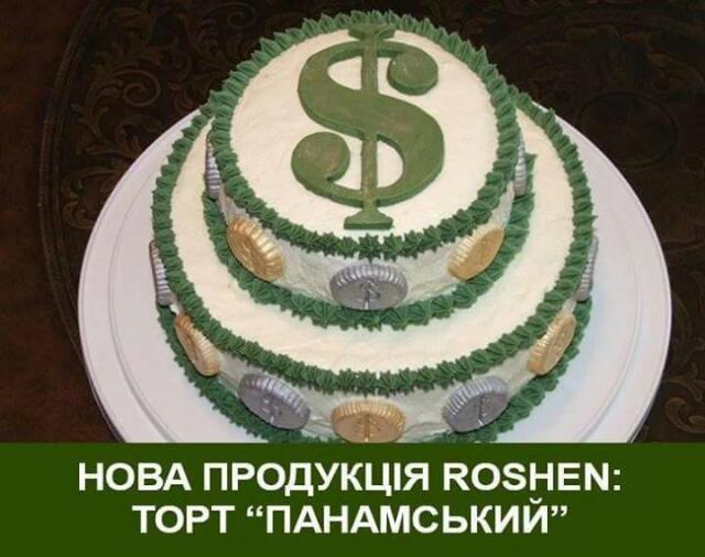 Отставка Яценюка - это не конец кризиса власти, а его обострение. Ложкин решил не рисковать с Гройсманом - Цензор.НЕТ 7251