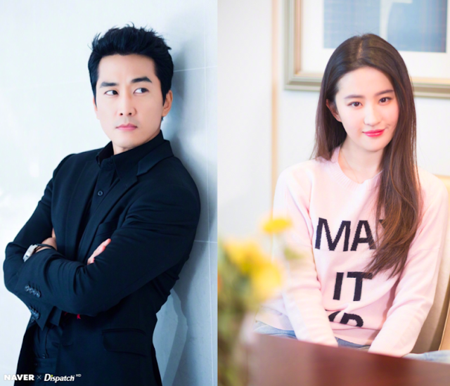 Crystal Liu Song Seung Heon breakup