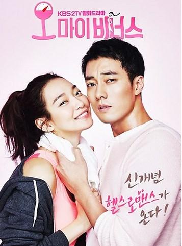 Nonton Jang Ok Jung : nonton, Nonton, Streaming, Drama, Korea