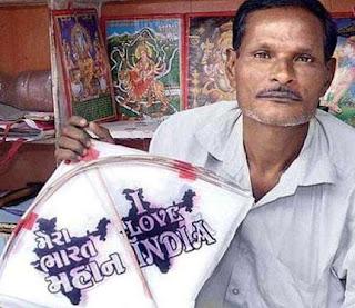 Ashok Bhai