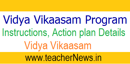 AP Vidya Vikaasam Program Instructions and Details Rc 26