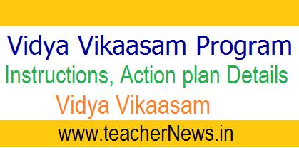 AP Vidya Vikaasam Program Instructions and Details Rc 26