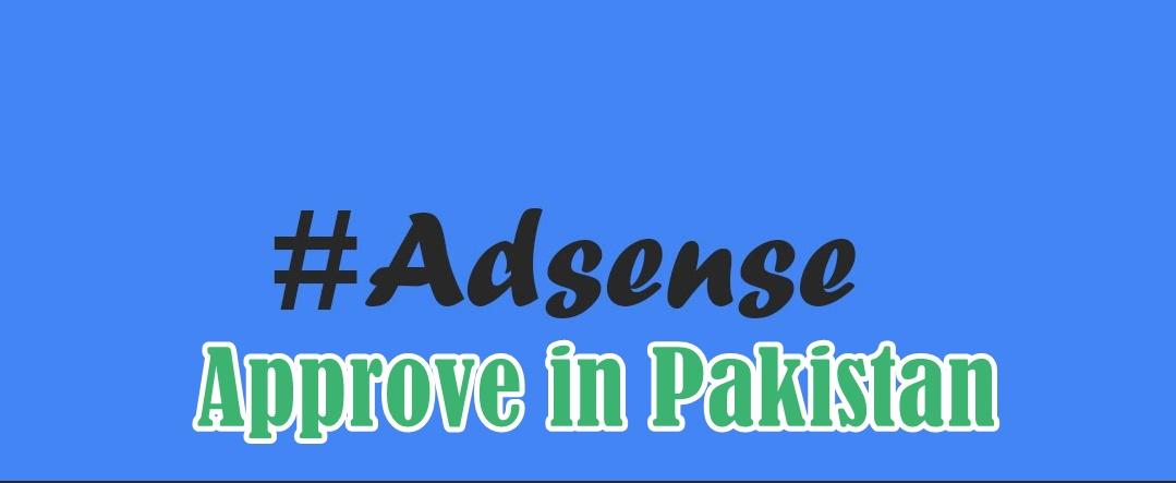 adsense approval pakistan