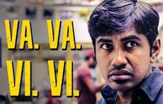 Va. Va. Vi. Vi | Bathroom Paridhabangal | Tamil Comedy Short film | Praveen Kanniah