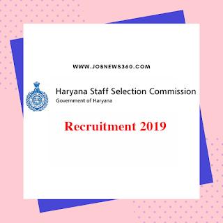HSSC Recruitment 2019 - 881 Instructor Posts