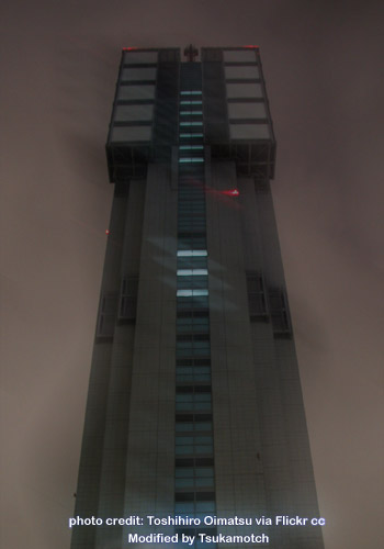 The Docomo Tower in the night photo credit by Toshihiro Oimatsu
