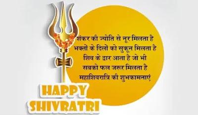 mahashivratri hd photo download