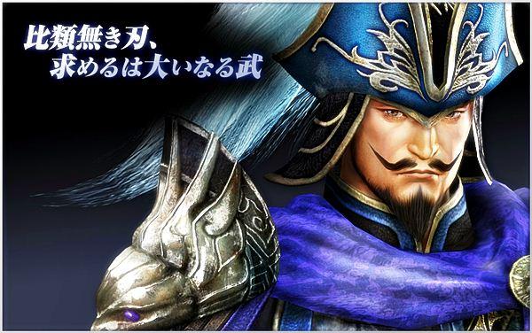 เตียวเลี้ยว จากเกมส์ Dynasty Warriors 8