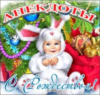 http://prazdnichnyymir.ru/novyi-god/?p=5