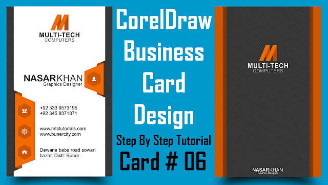 Mtc tutorials how to make business card in coreldraw professional how to make business card in coreldraw professional 3d card design card no6 please subscribe my channel on youtube and learn more reheart Image collections