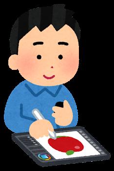 タブレットで絵を描く人のイラスト(男性・左手デバイス)
