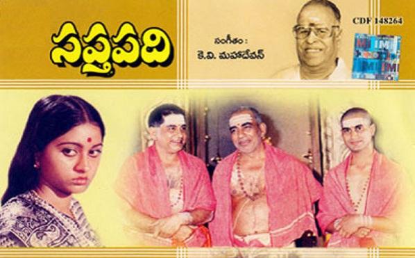 Saptapadi video songs download.