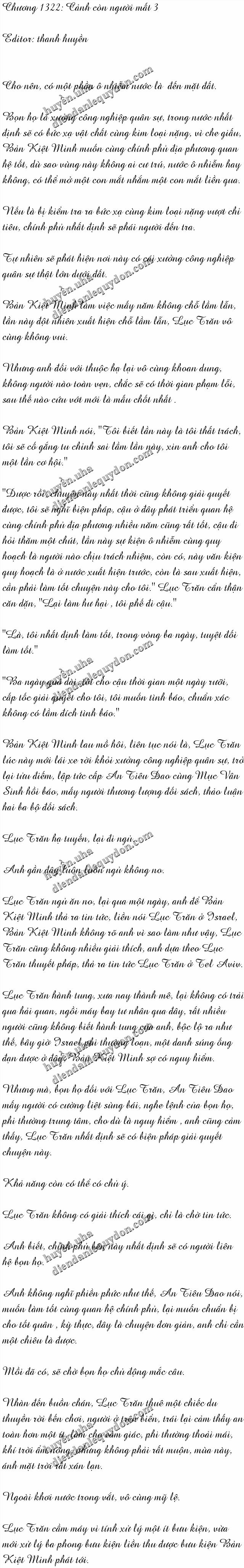 Mẹ 17 Tuổi: Con Trai Thiên Tài Cha Phúc Hắc Chương 1322: Chương 1322