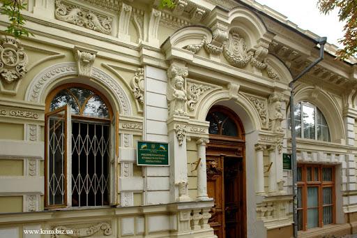 Республиканская стоматологическая поликлиника в Симферополе