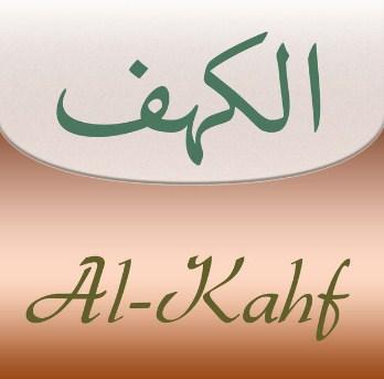 Download Murottal Surat Al Kahfi Arab Dan Indonesia Data