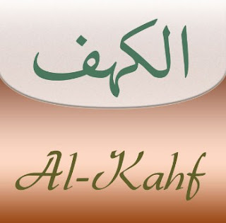 Download Murottal Surat Al Kahfi Arab Dan Indonesia