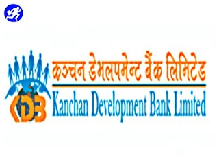 Vacancy Announcement From Kanchan Development Bank