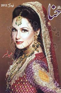 Hina Digest November 2012 Online Reading