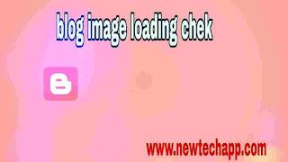 blog image की loading speed चेक कैसे करे-phull guide in hindi