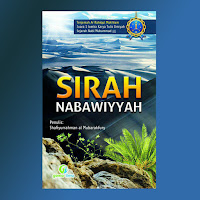 Buku Sirah Nabawiyyah Ar Rahiqul Makhtum Gema Ilmu