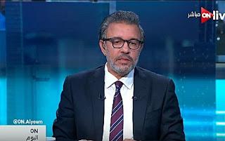 برنامج أون اليوم حلقة الجمعة 5-1-2018 عمرو خفاجى