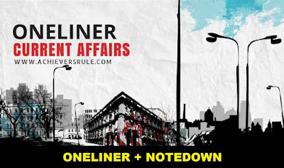 One Liner GK Current Affairs: 13th March 2018