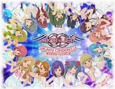 ANIME AKB0048 - SNK48 ~All About 48