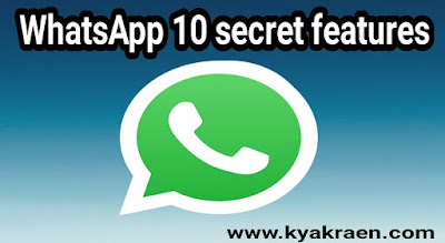 whatsapp 10 secrets features tips and tricks in hindi,whatsapp top 10 magical settings ki jankari step by step hindi me,