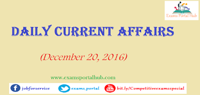 Current affairs : December 20, 2016 for all competitive exams