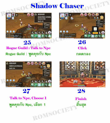 Guide Change Job Shadow Chaser Class 3rd Ragnarok Mobile Eternal Love