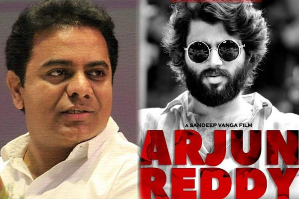 vijay-devarakonda-is-rockstar-says-ktr