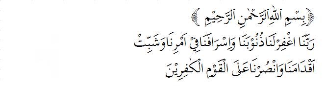 Doa Orang Orang Mukmin Yang Sabar