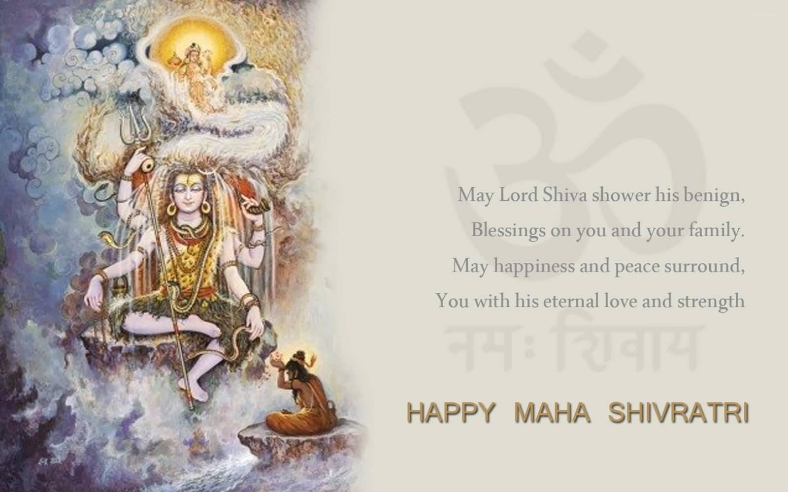 Maha Shivratri Cards