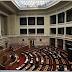 Έντονη κριτική από αντιπολίτευση και «δυσφορία» βουλευτών ΣΥΡΙΖΑ για τα προαπαιτούμενα