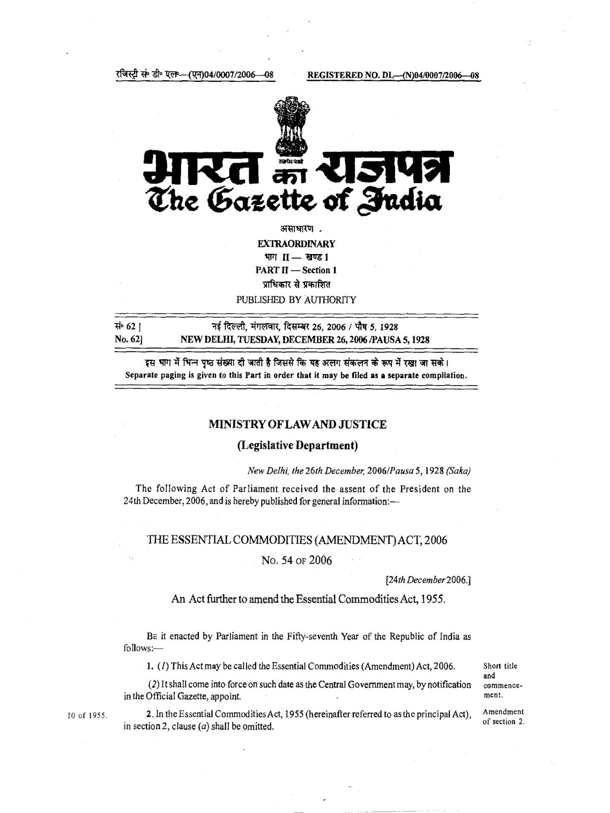 Essential Commodities (Amendment) Act 2006