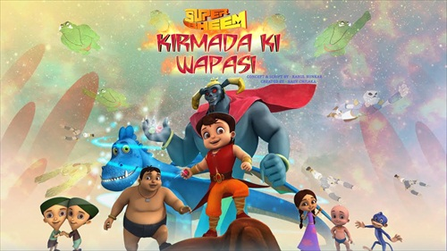 Super Bheem Kirmada Ki Wapsi 2017 HDRip 650MB Hindi 720p Watch Online Full Movie Download bolly4u