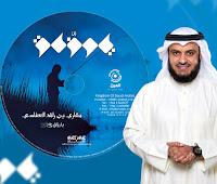 جميع أناشيد ألبومات الشيخ مشارى pic.jpg
