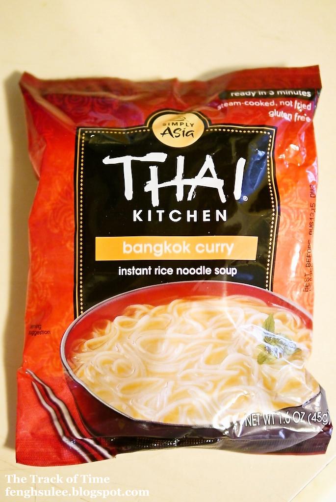 Thai Kitchen Instant Rice Noodle Soup Nutrition