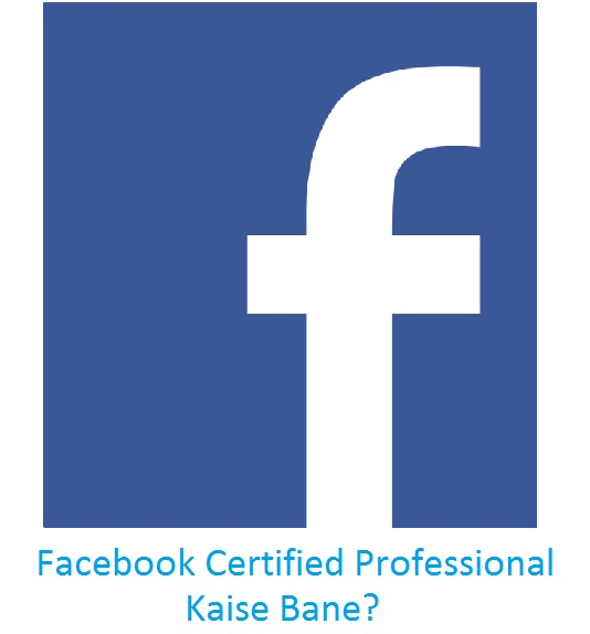 Facebook certified professional kaise bane agar aap ko facebook ads facebook for business page ki poori deep jankari hai aur aap ek digital advertising expert hai to aap facebook certified malvernweather Gallery