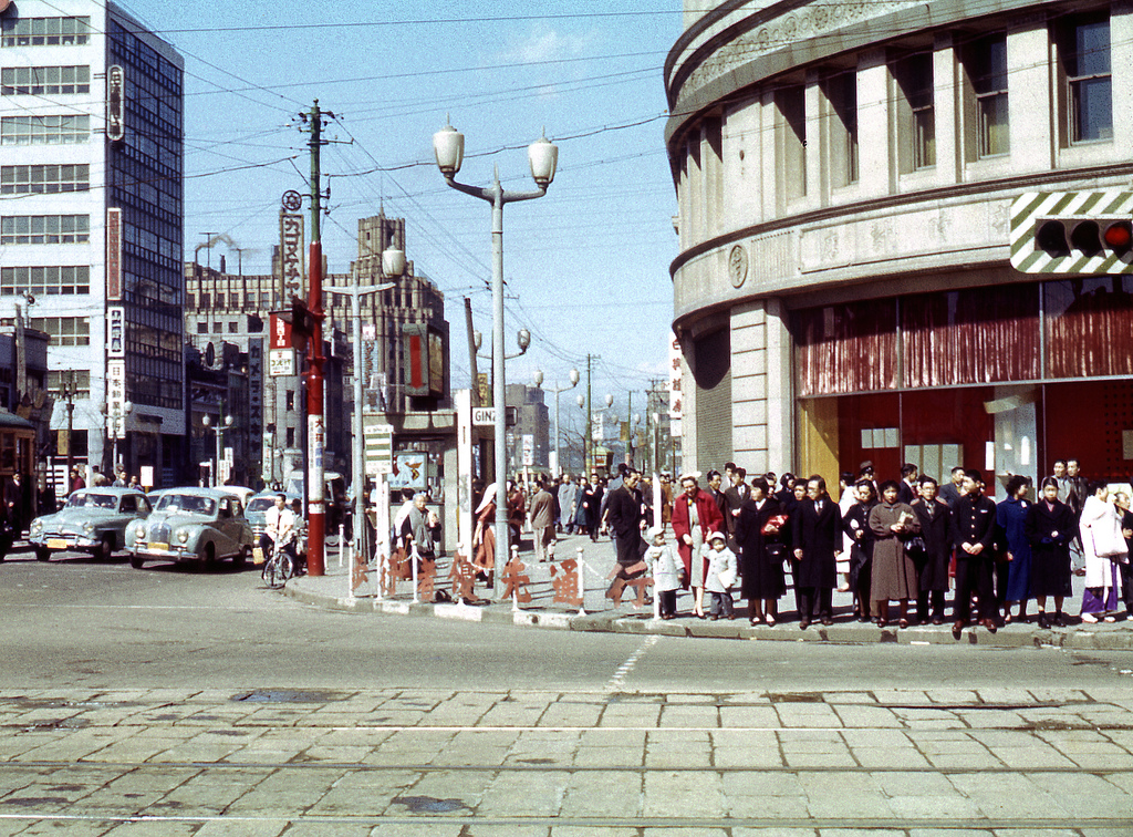 Coloured SlidePhotos of Life in Japan 1950  vintage