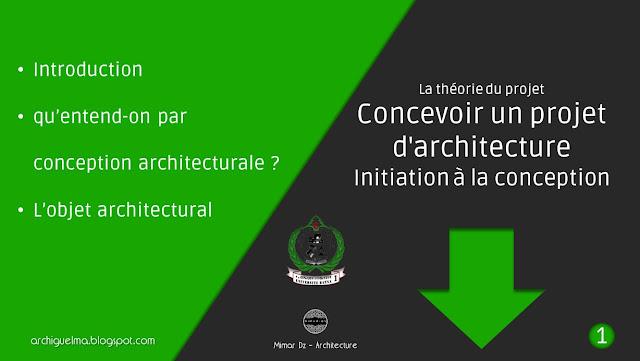 cours-1-concevoir-un-projet-d-architecture-initiation-a-la-conception.jpg