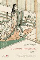 Literatura Japonesa - Sei Shônagan