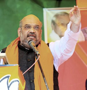 sp-bsp-congress-does-not-want-to-remove-intruders-says-amit-shah