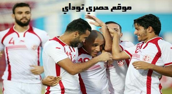 مشاهدة مباراة تونس وغينيا بث مباشر