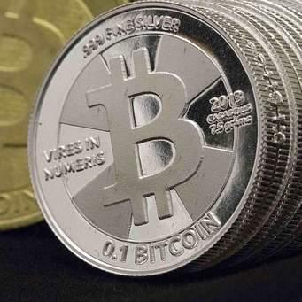 Combien investir bitcoin premiere fois